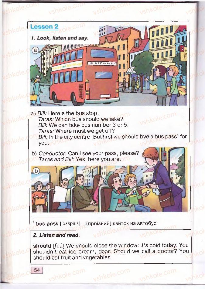 Страница 54   Учебник Англiйська мова 4 класс О.Д. Карп'юк 2004