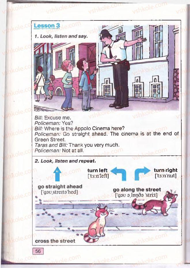Страница 56   Учебник Англiйська мова 4 класс О.Д. Карп'юк 2004