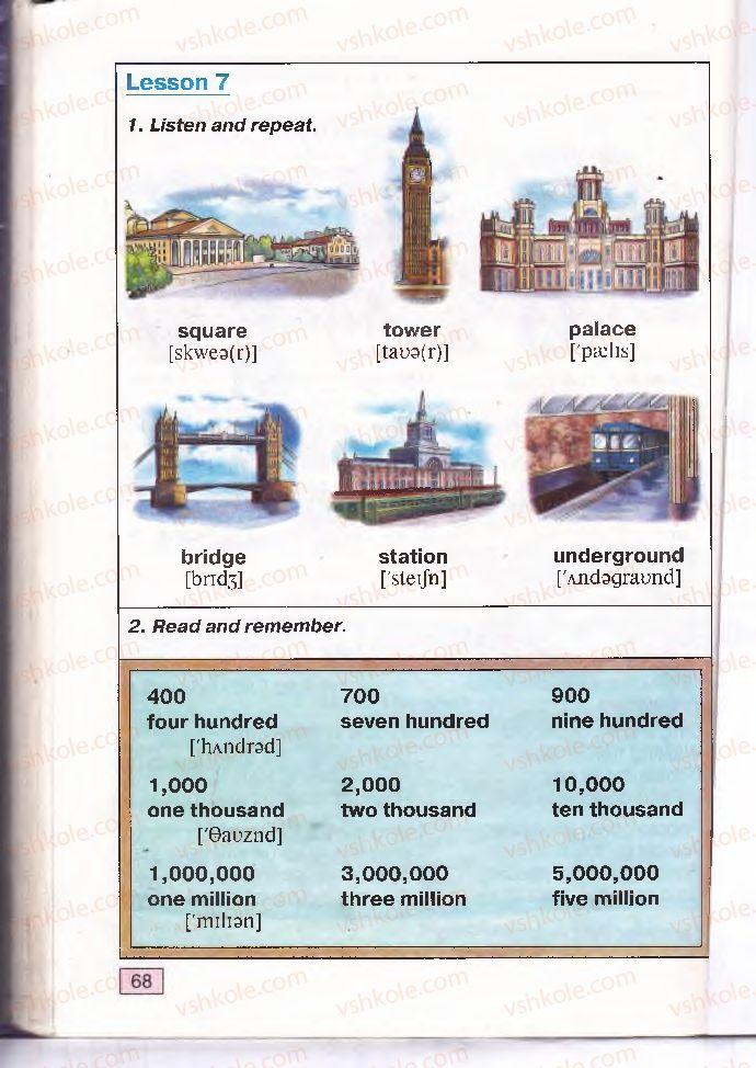 Страница 68 | Учебник Англiйська мова 4 класс О.Д. Карп'юк 2004