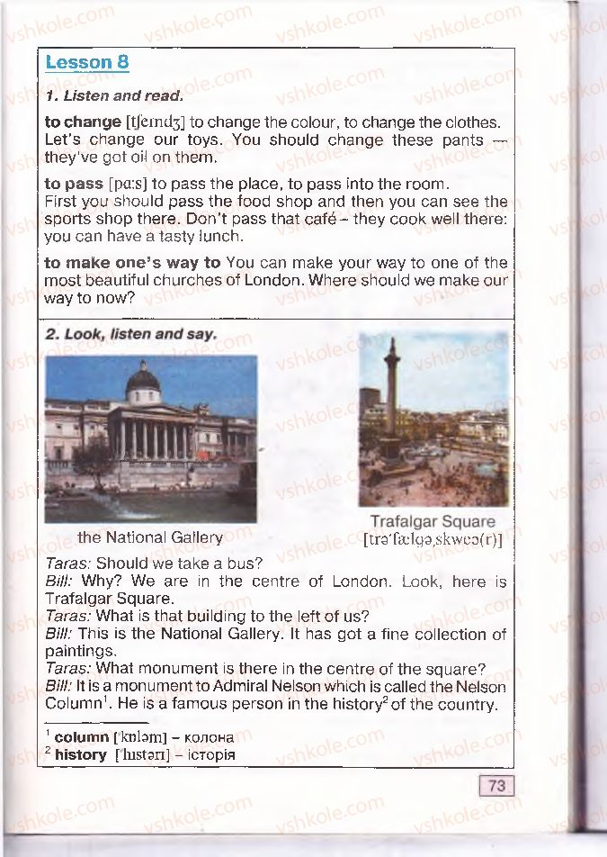 Страница 73 | Учебник Англiйська мова 4 класс О.Д. Карп'юк 2004