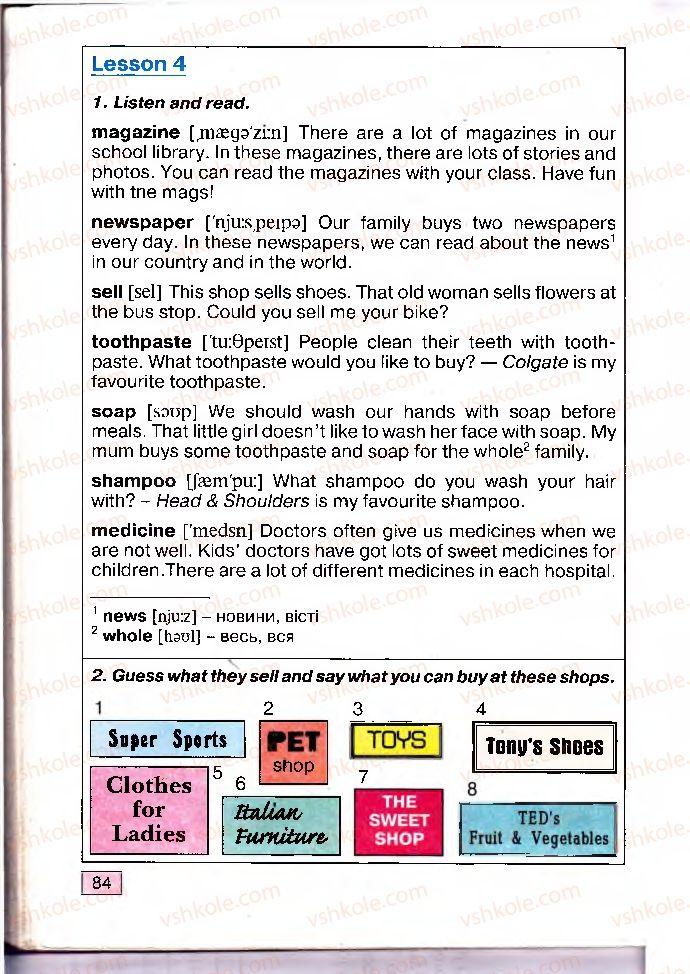 Страница 84 | Учебник Англiйська мова 4 класс О.Д. Карп'юк 2004