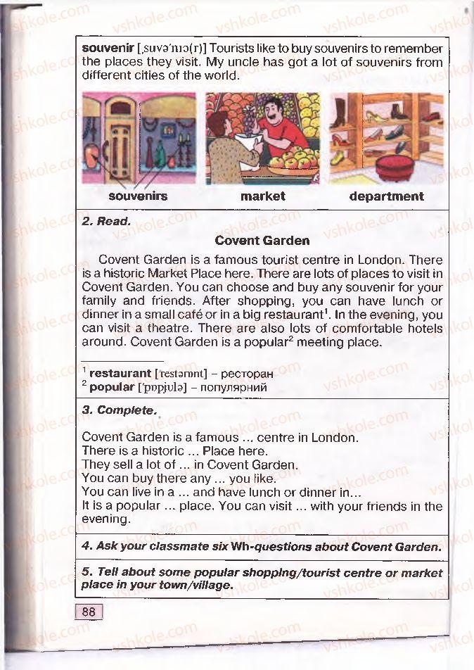 Страница 88 | Учебник Англiйська мова 4 класс О.Д. Карп'юк 2004