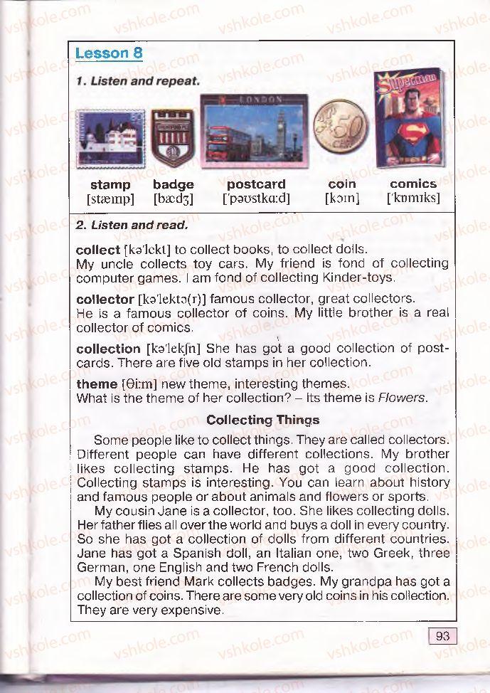 Страница 93 | Учебник Англiйська мова 4 класс О.Д. Карп'юк 2004