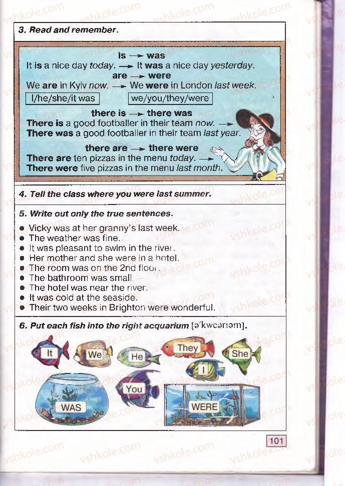 Страница 101   Учебник Англiйська мова 4 класс О.Д. Карп'юк 2004
