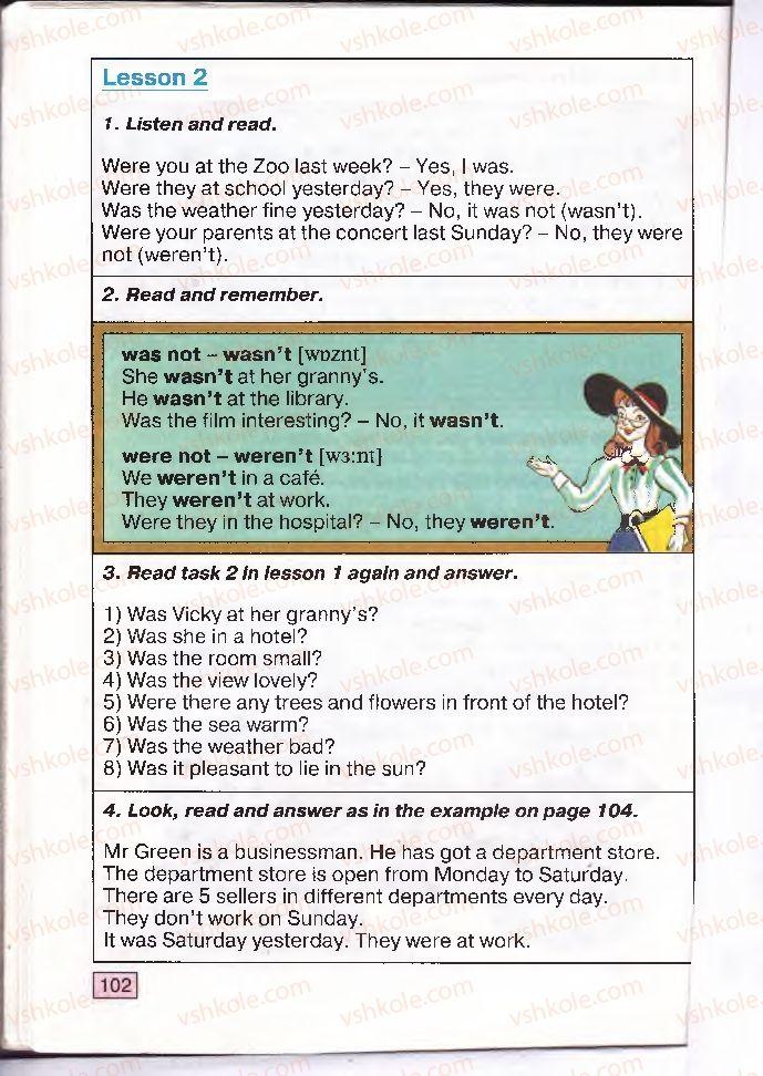 Страница 102 | Учебник Англiйська мова 4 класс О.Д. Карп'юк 2004