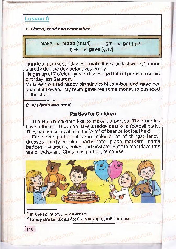 Страница 110   Учебник Англiйська мова 4 класс О.Д. Карп'юк 2004