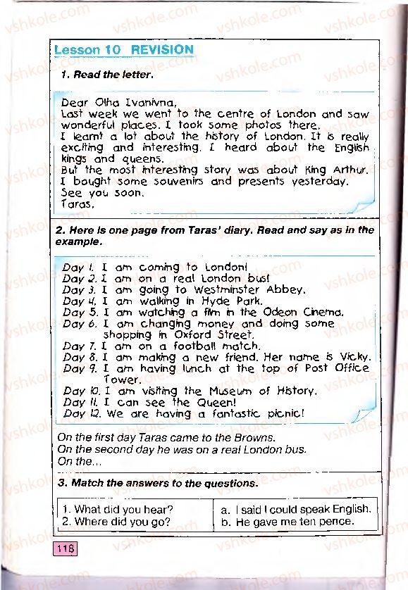 Страница 118 | Учебник Англiйська мова 4 класс О.Д. Карп'юк 2004