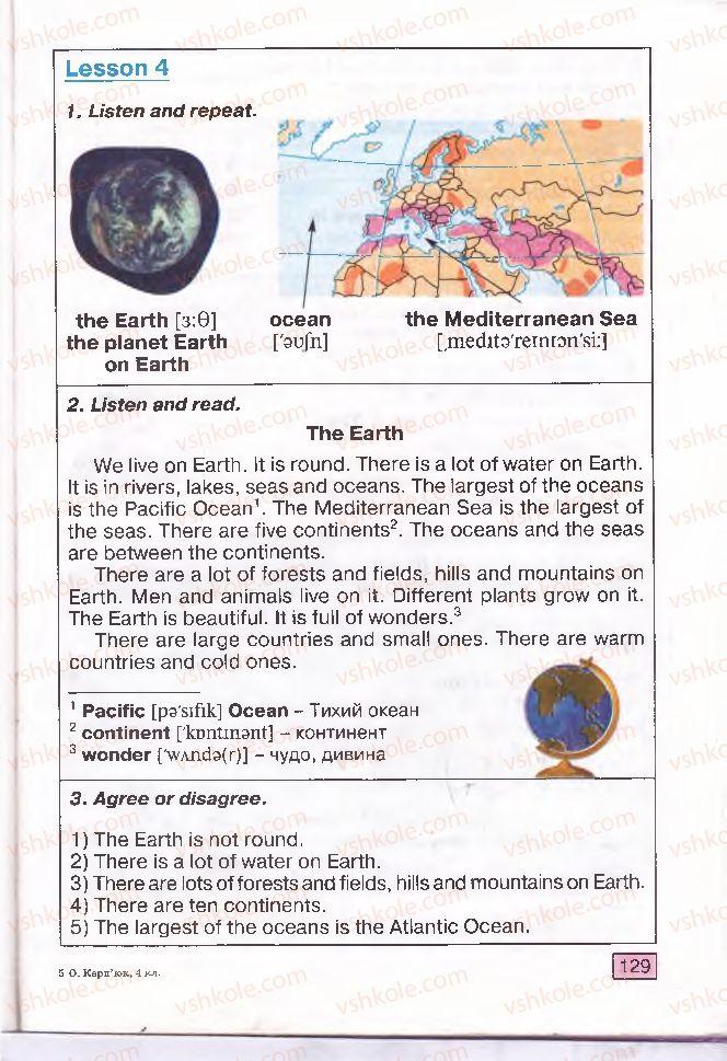 Страница 129 | Учебник Англiйська мова 4 класс О.Д. Карп'юк 2004