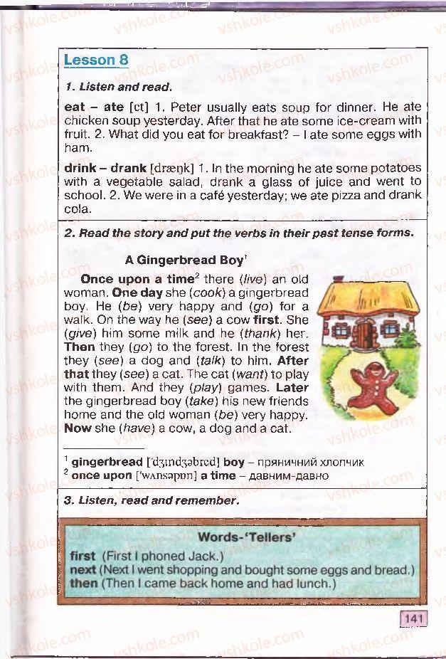 Страница 141 | Учебник Англiйська мова 4 класс О.Д. Карп'юк 2004