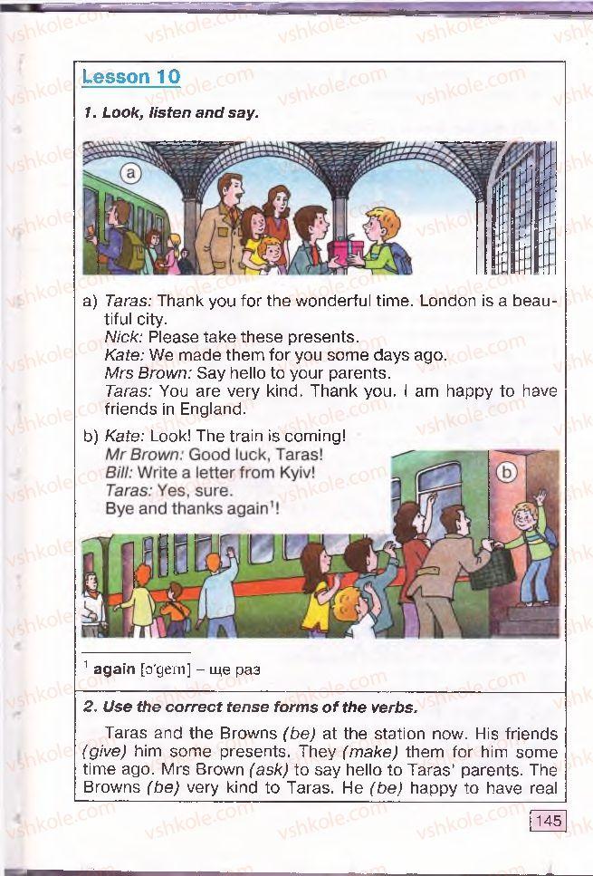 Страница 145 | Учебник Англiйська мова 4 класс О.Д. Карп'юк 2004