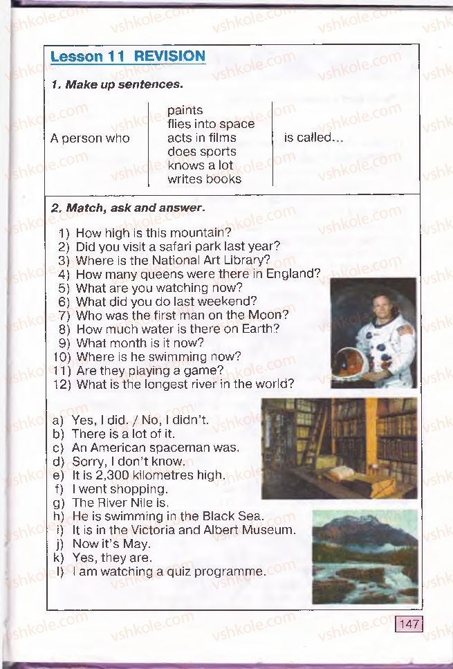 Страница 147   Учебник Англiйська мова 4 класс О.Д. Карп'юк 2004