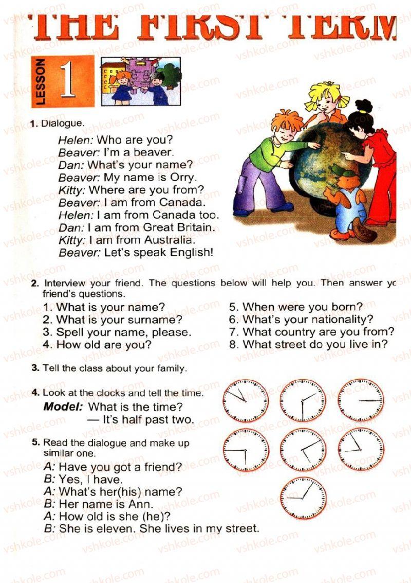 Страница 3 | Учебник Англiйська мова 4 класс М.О. Кучма, Л.І. Морська, В.М. Плахотник 2008