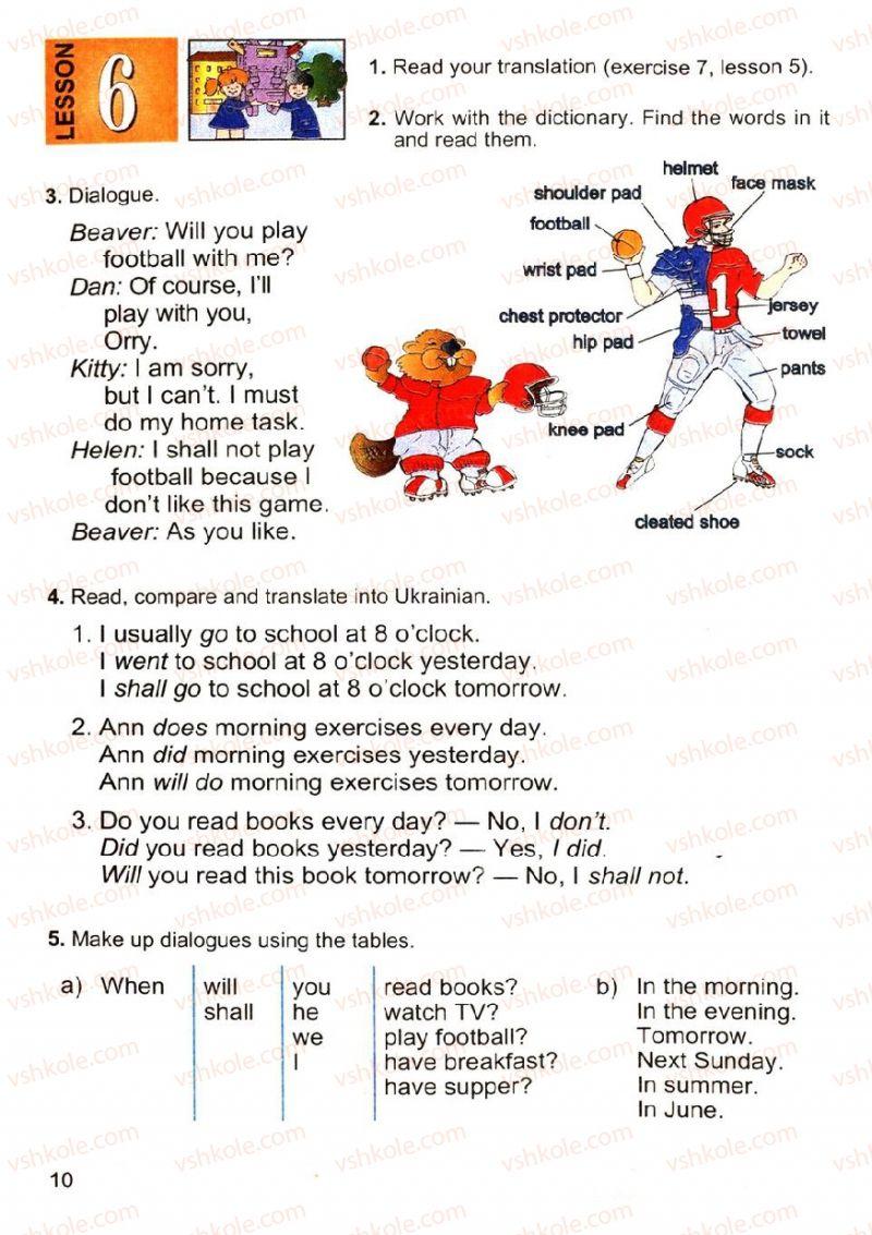 Страница 10   Учебник Англiйська мова 4 класс М.О. Кучма, Л.І. Морська, В.М. Плахотник 2008