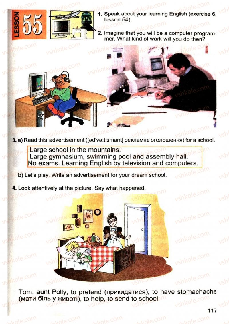 Страница 117 | Учебник Англiйська мова 4 класс М.О. Кучма, Л.І. Морська, В.М. Плахотник 2008