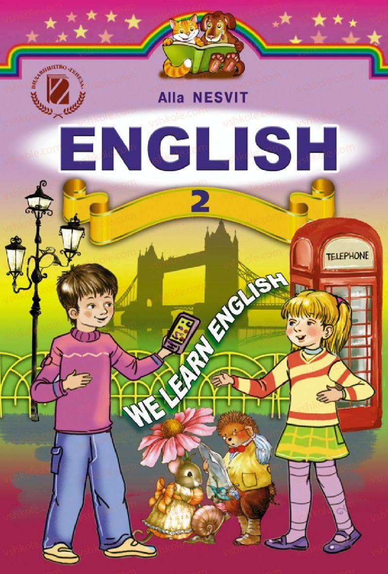 Страница 1 | Учебник Англiйська мова 2 класс А.М. Несвіт 2012