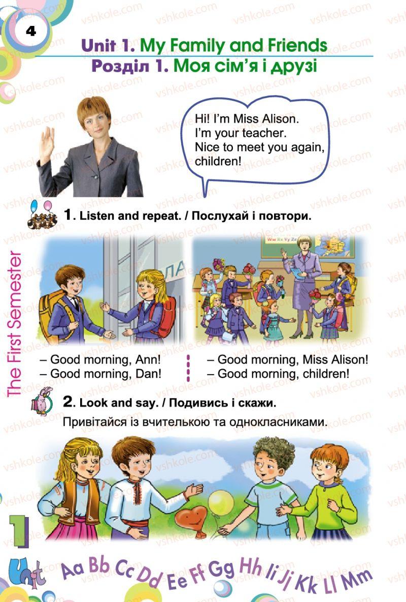 Страница 4 | Учебник Англiйська мова 2 класс А.М. Несвіт 2012