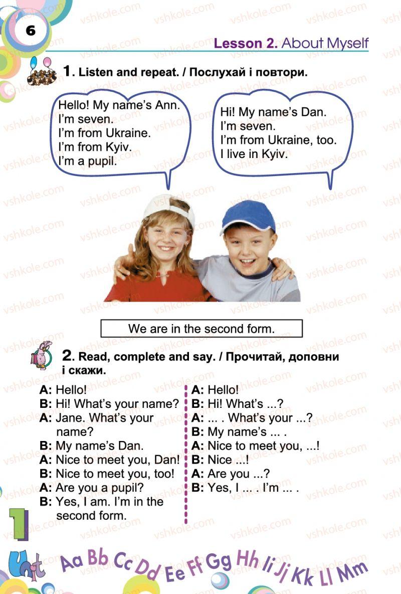 Страница 6 | Учебник Англiйська мова 2 класс А.М. Несвіт 2012