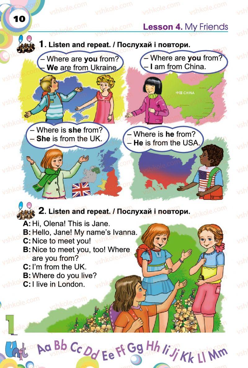 Страница 10   Учебник Англiйська мова 2 класс А.М. Несвіт 2012