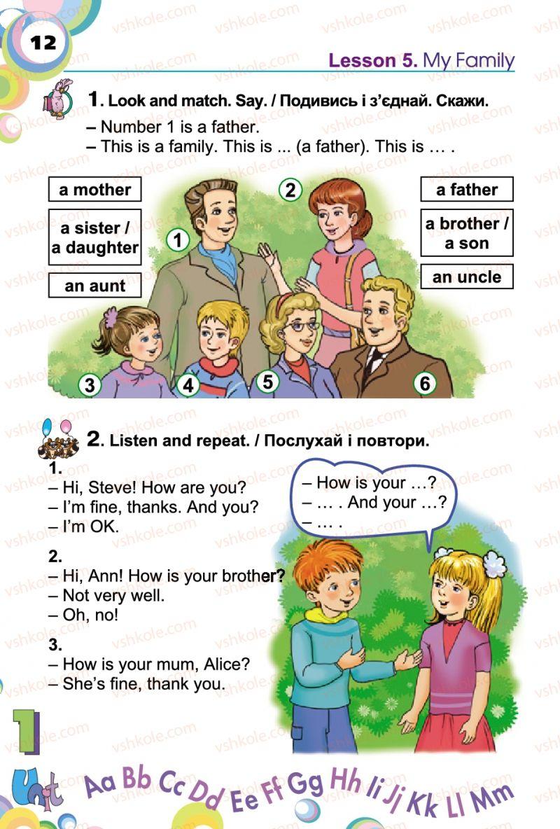 Страница 12 | Учебник Англiйська мова 2 класс А.М. Несвіт 2012