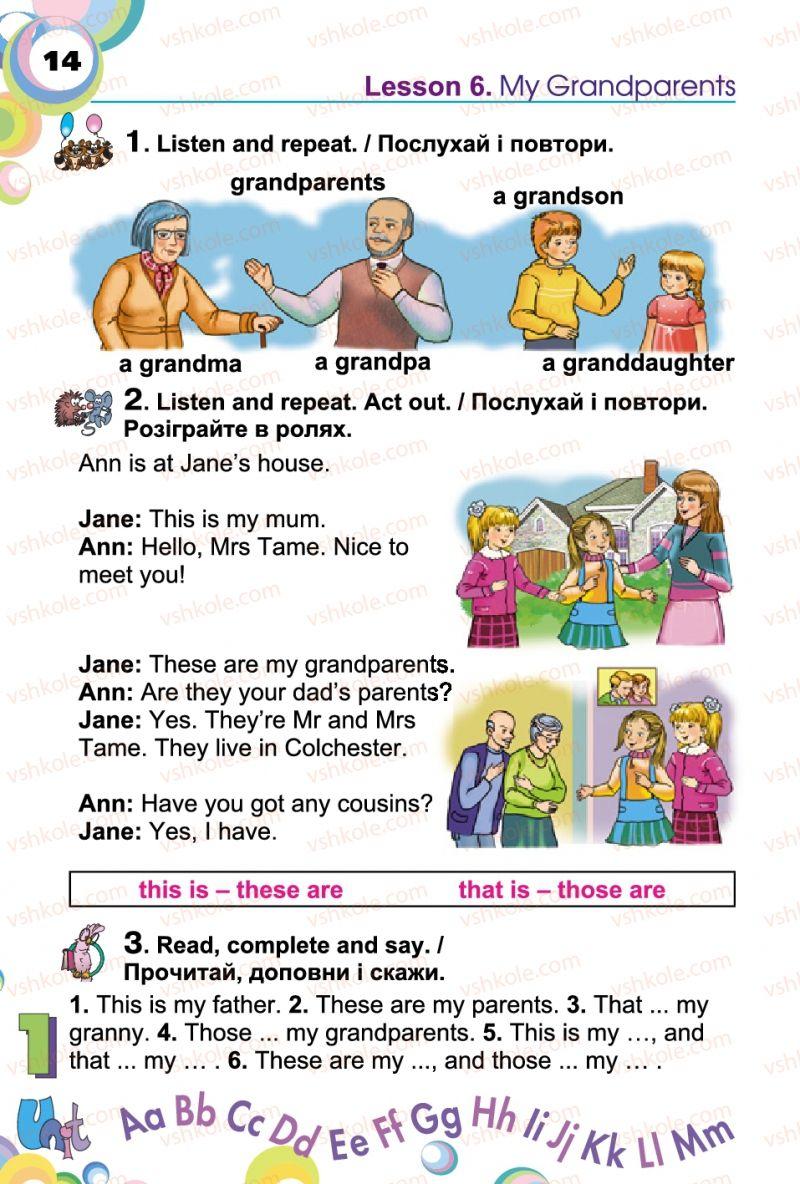 Страница 14 | Учебник Англiйська мова 2 класс А.М. Несвіт 2012