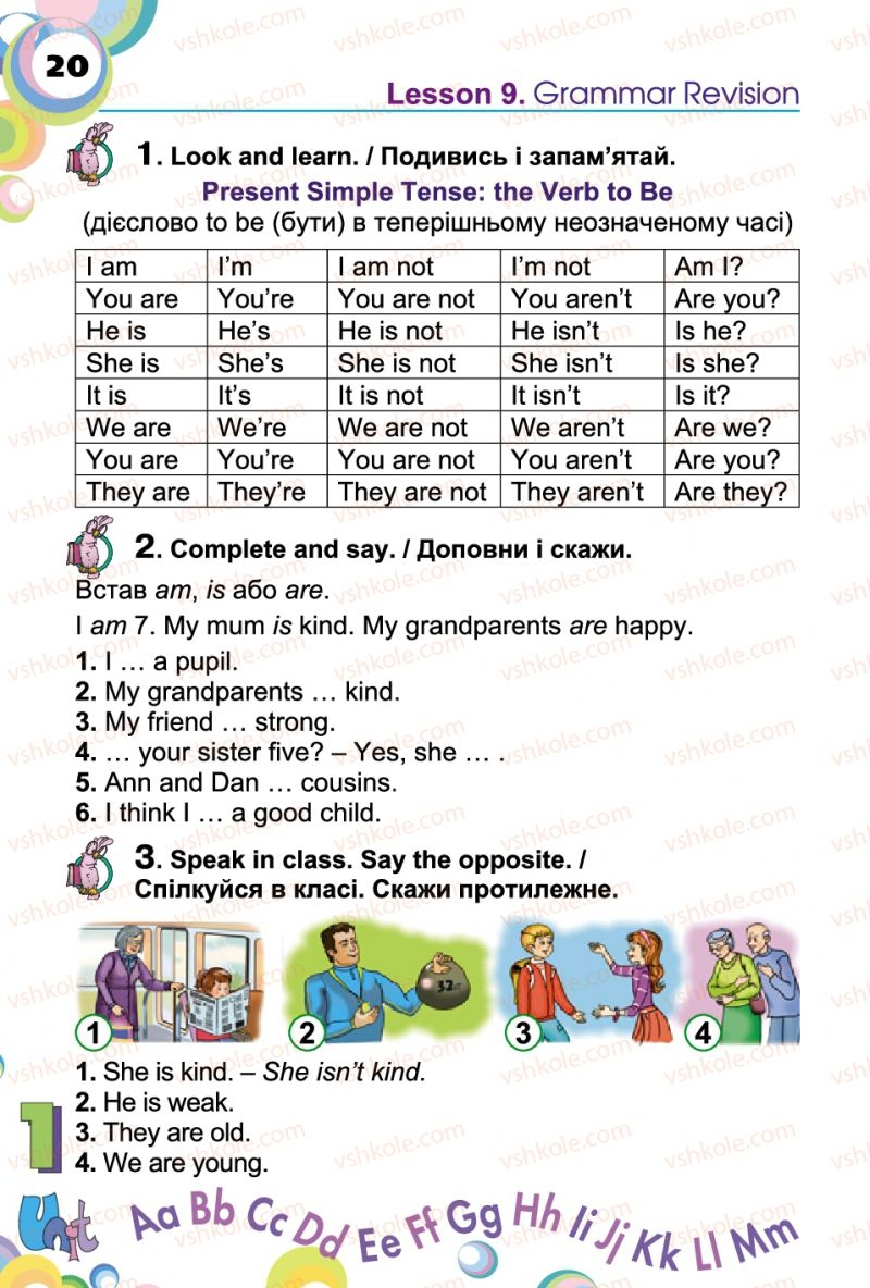 Страница 20 | Учебник Англiйська мова 2 класс А.М. Несвіт 2012