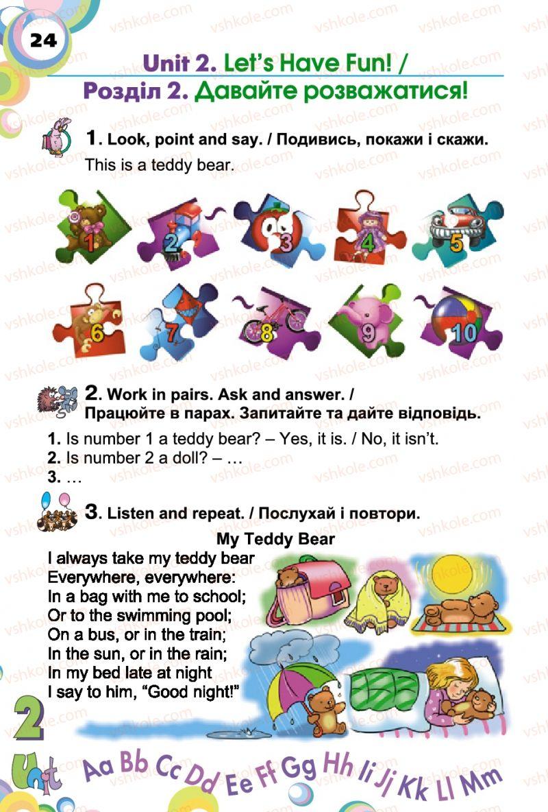 Страница 24 | Учебник Англiйська мова 2 класс А.М. Несвіт 2012