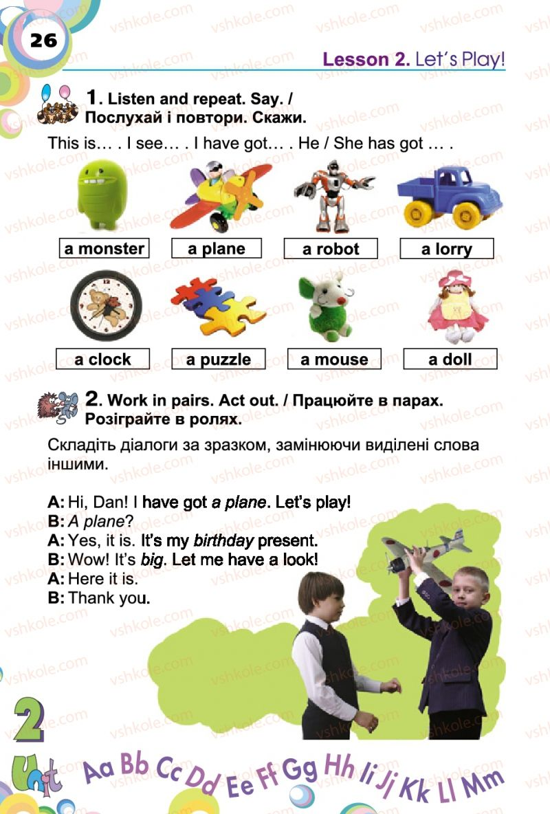 Страница 26 | Учебник Англiйська мова 2 класс А.М. Несвіт 2012