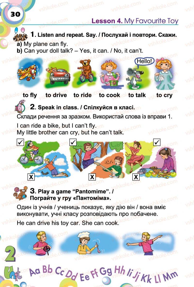 Страница 30 | Учебник Англiйська мова 2 класс А.М. Несвіт 2012