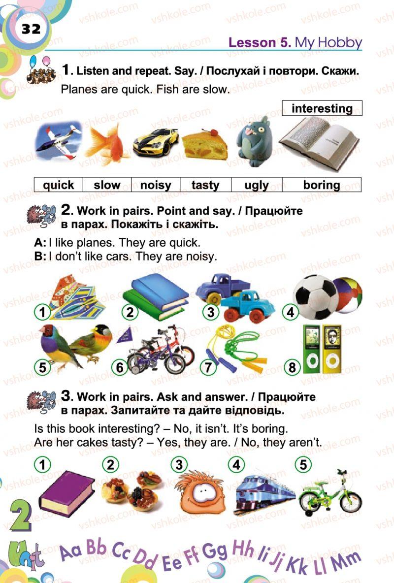 Страница 32 | Учебник Англiйська мова 2 класс А.М. Несвіт 2012