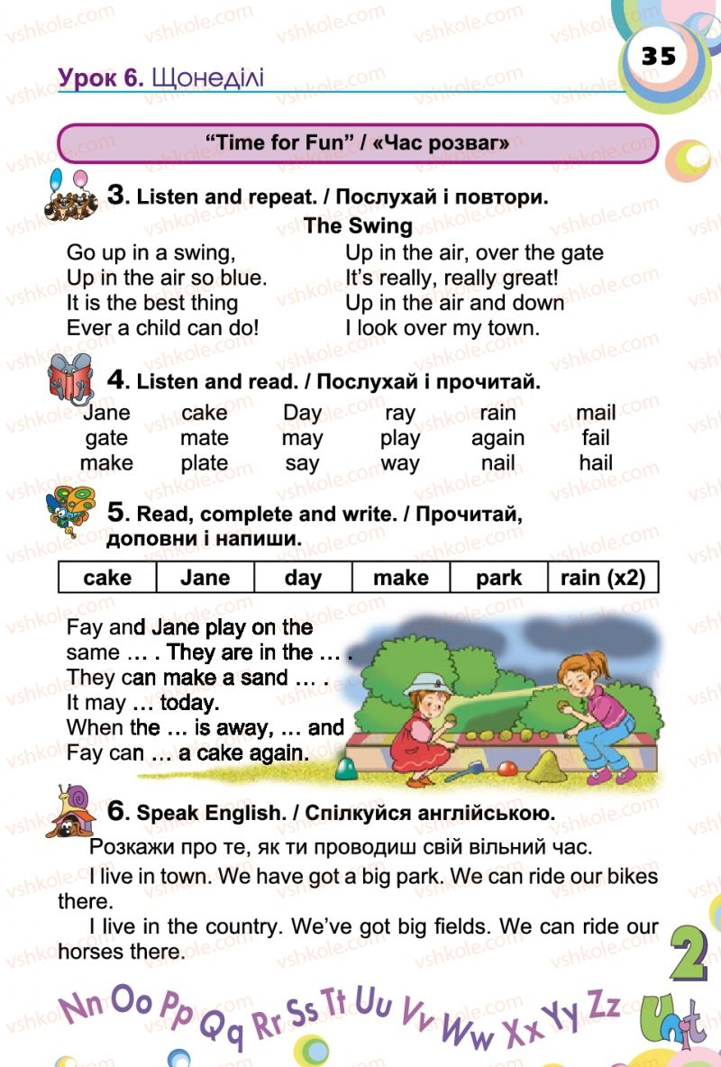 Страница 35   Учебник Англiйська мова 2 класс А.М. Несвіт 2012