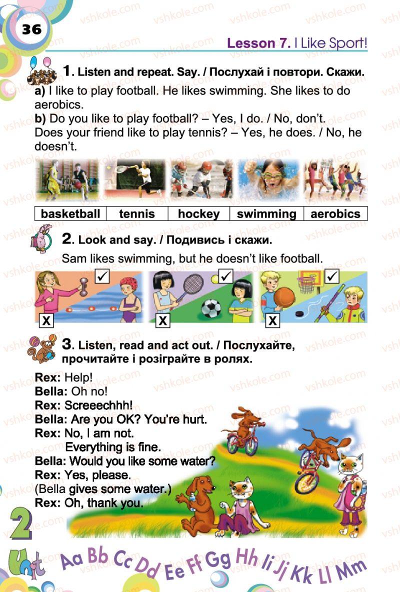 Страница 36 | Учебник Англiйська мова 2 класс А.М. Несвіт 2012