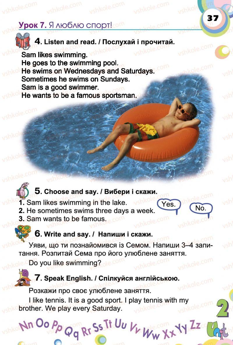 Страница 37 | Учебник Англiйська мова 2 класс А.М. Несвіт 2012