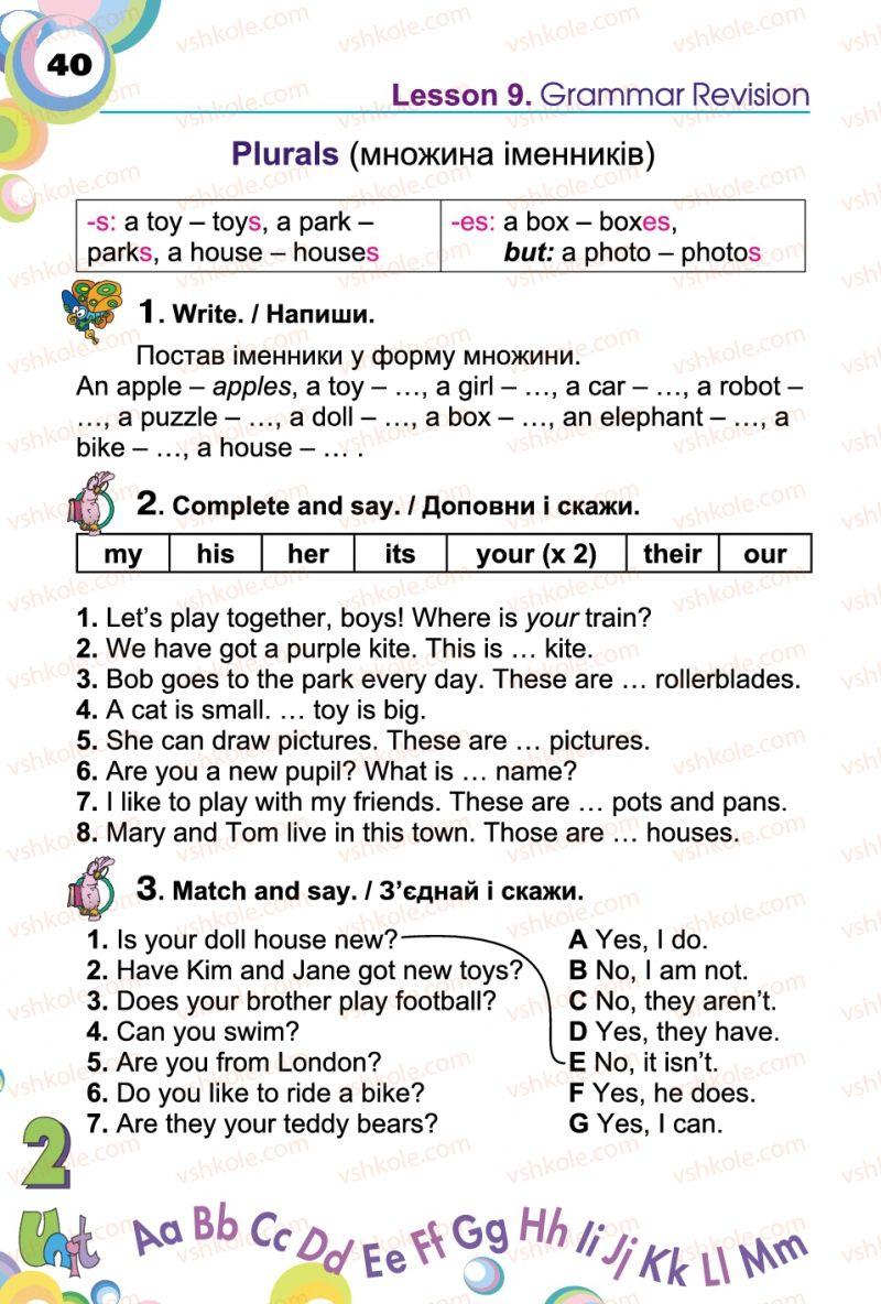 Страница 40   Учебник Англiйська мова 2 класс А.М. Несвіт 2012