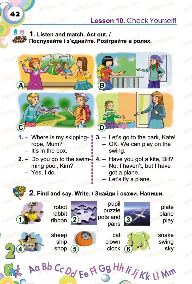 Страница 42 | Учебник Англiйська мова 2 класс А.М. Несвіт 2012