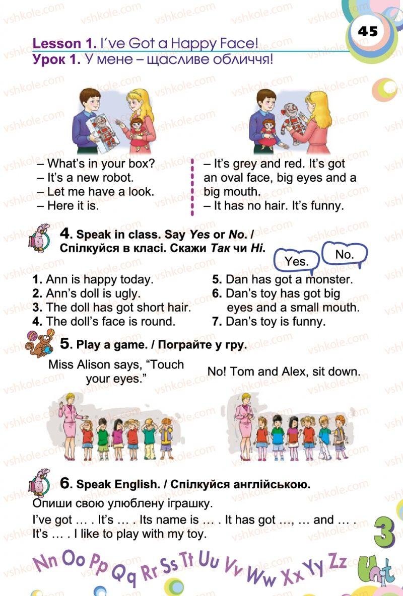 Страница 45 | Учебник Англiйська мова 2 класс А.М. Несвіт 2012