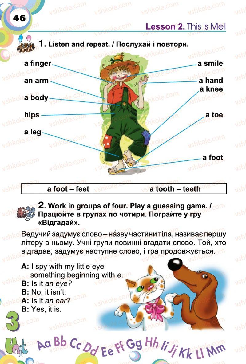 Страница 46 | Учебник Англiйська мова 2 класс А.М. Несвіт 2012