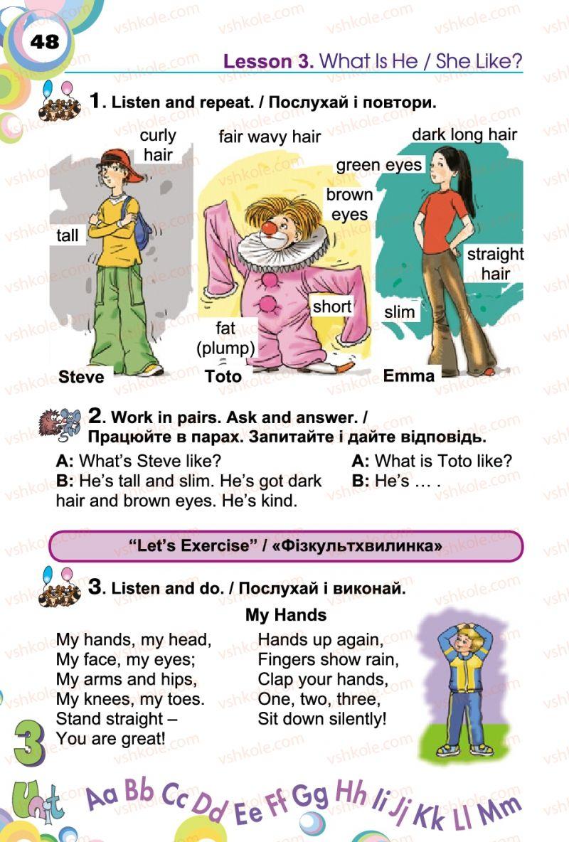 Страница 48 | Учебник Англiйська мова 2 класс А.М. Несвіт 2012