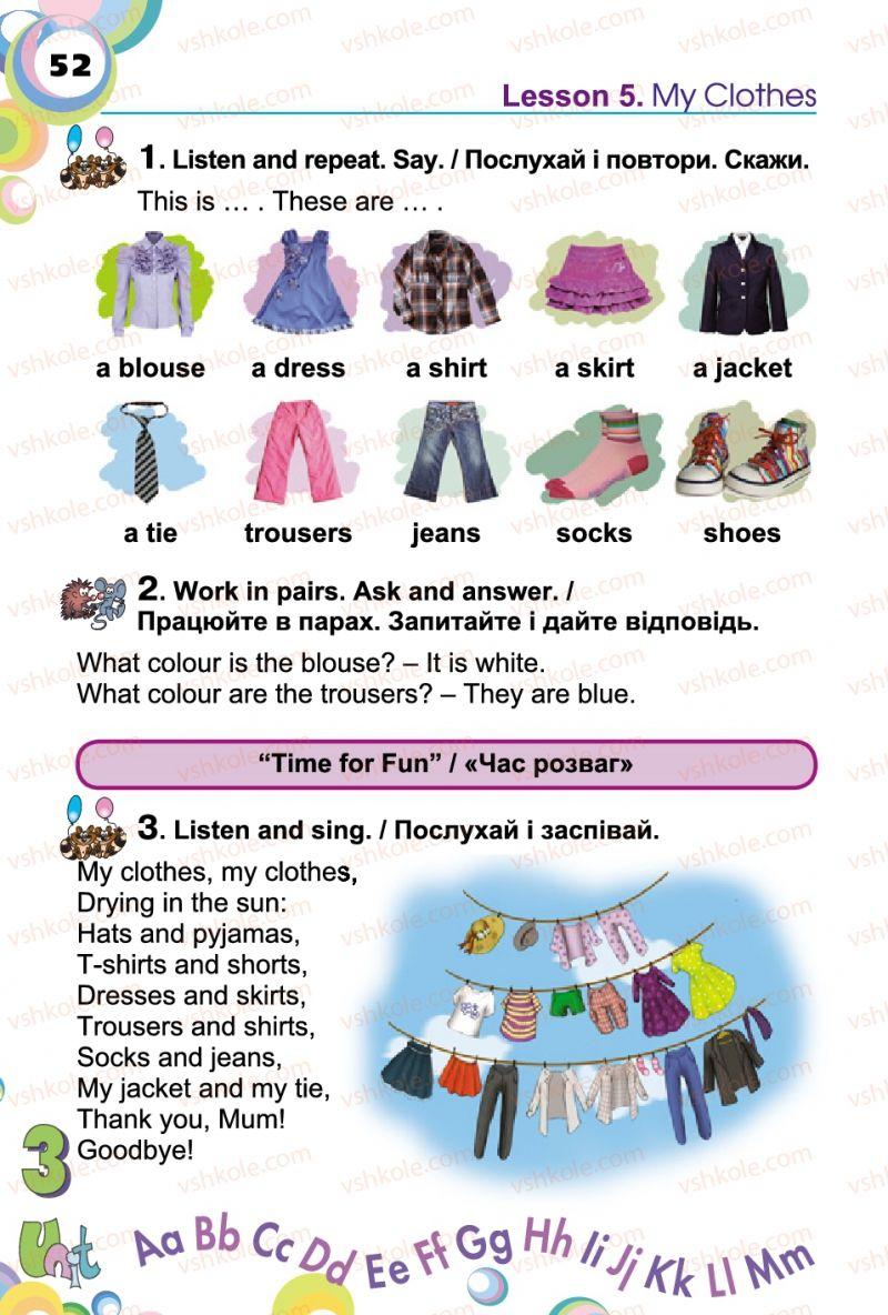 Страница 52 | Учебник Англiйська мова 2 класс А.М. Несвіт 2012