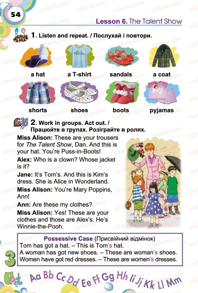 Страница 54 | Учебник Англiйська мова 2 класс А.М. Несвіт 2012