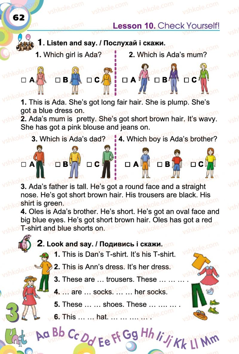 Страница 62   Учебник Англiйська мова 2 класс А.М. Несвіт 2012