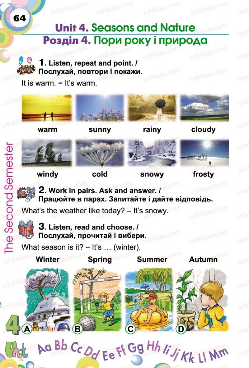 Страница 64 | Учебник Англiйська мова 2 класс А.М. Несвіт 2012