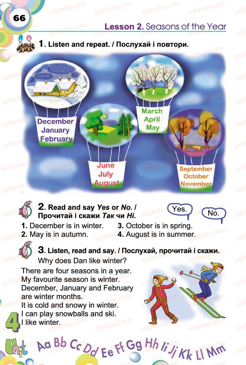 Страница 66 | Учебник Англiйська мова 2 класс А.М. Несвіт 2012
