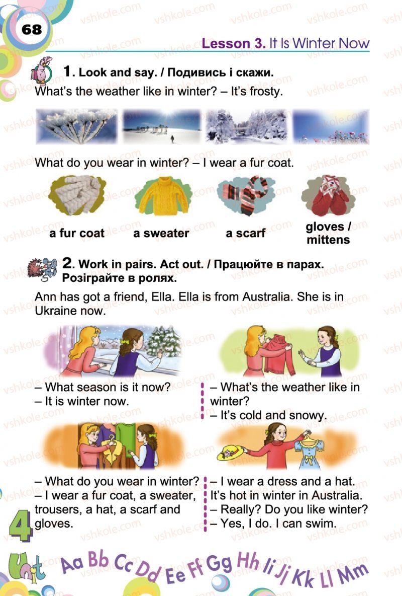 Страница 68 | Учебник Англiйська мова 2 класс А.М. Несвіт 2012