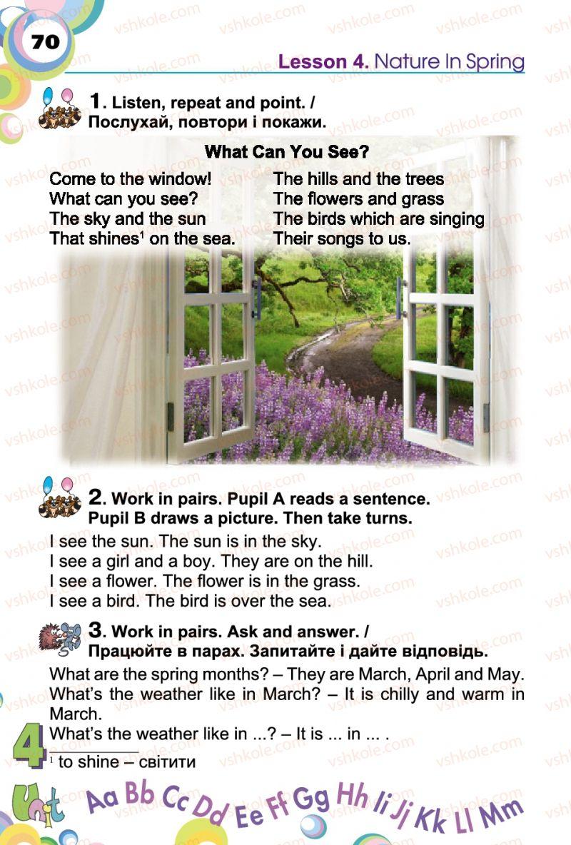 Страница 70 | Учебник Англiйська мова 2 класс А.М. Несвіт 2012