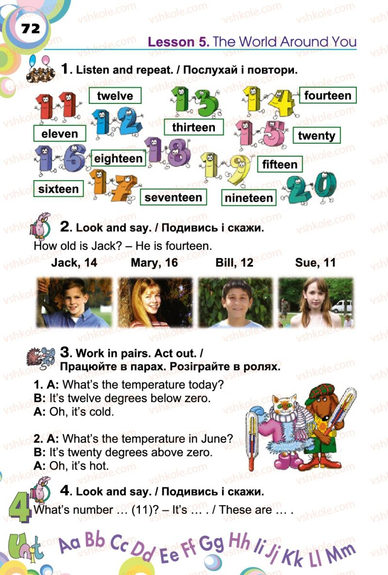 Страница 72 | Учебник Англiйська мова 2 класс А.М. Несвіт 2012