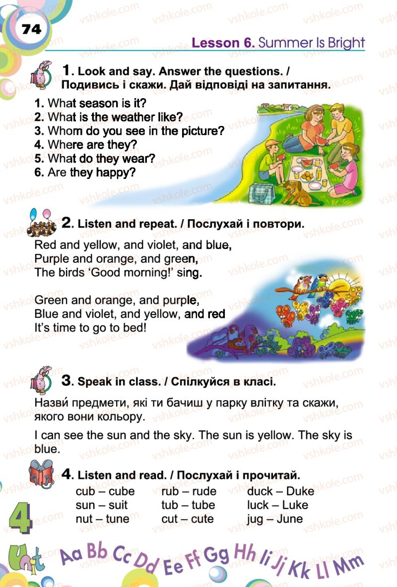 Страница 74 | Учебник Англiйська мова 2 класс А.М. Несвіт 2012
