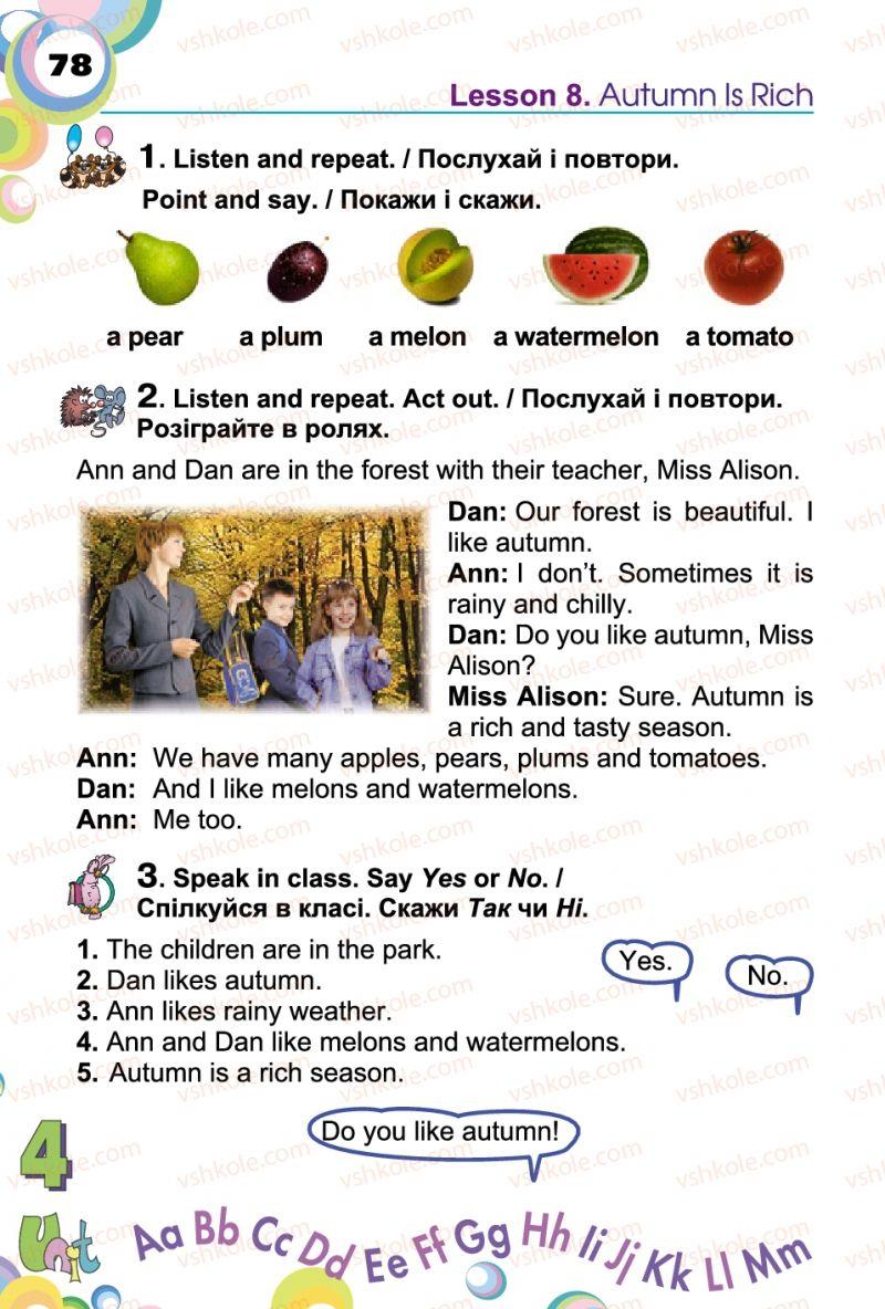 Страница 78 | Учебник Англiйська мова 2 класс А.М. Несвіт 2012