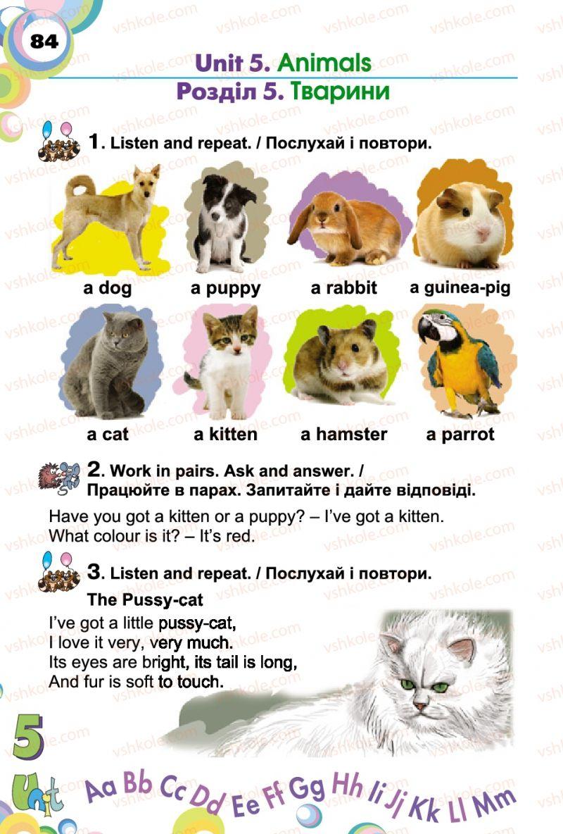 Страница 84 | Учебник Англiйська мова 2 класс А.М. Несвіт 2012
