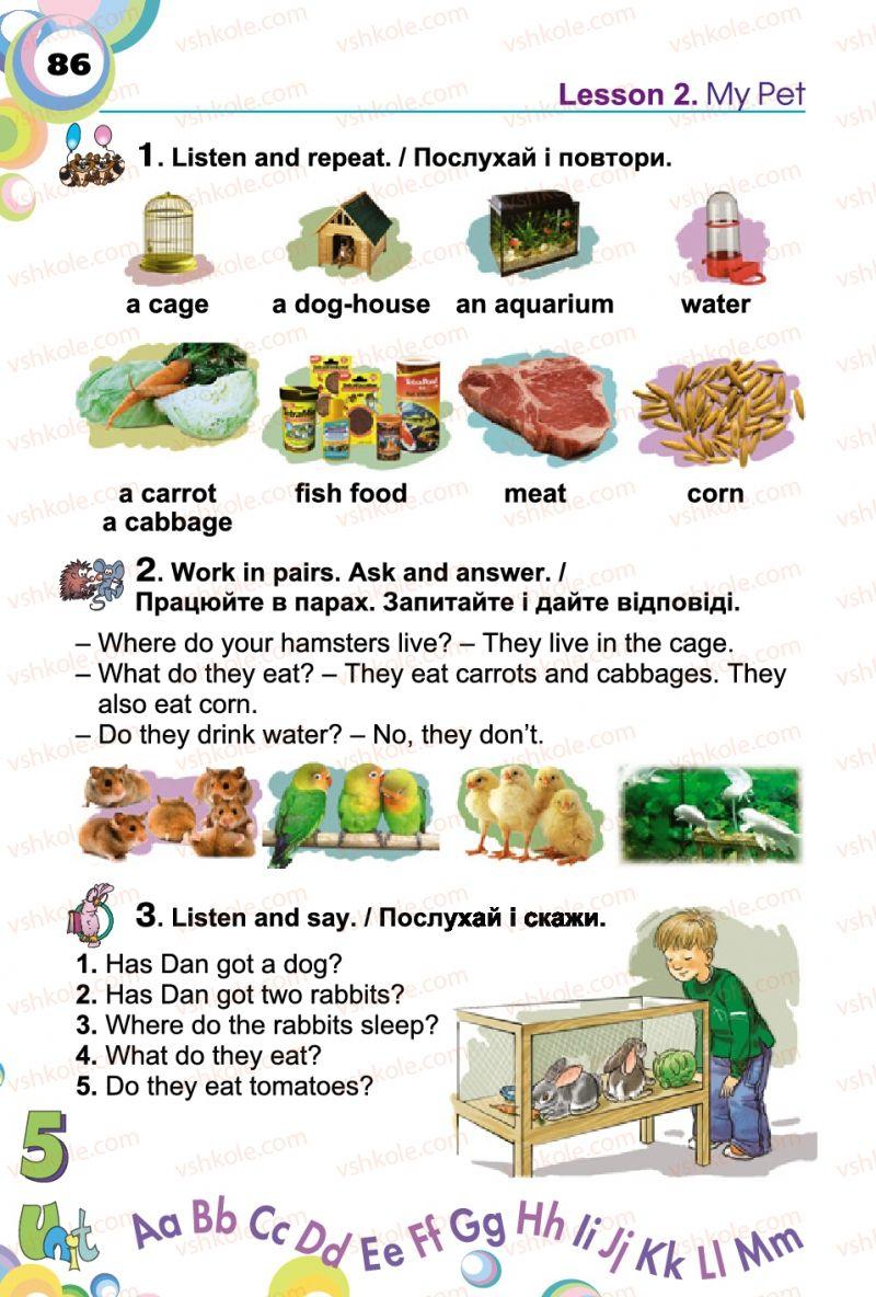 Страница 86   Учебник Англiйська мова 2 класс А.М. Несвіт 2012