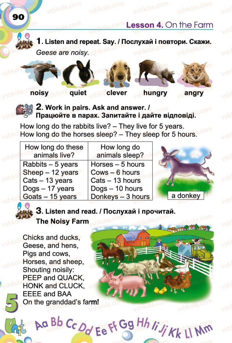 Страница 90 | Учебник Англiйська мова 2 класс А.М. Несвіт 2012
